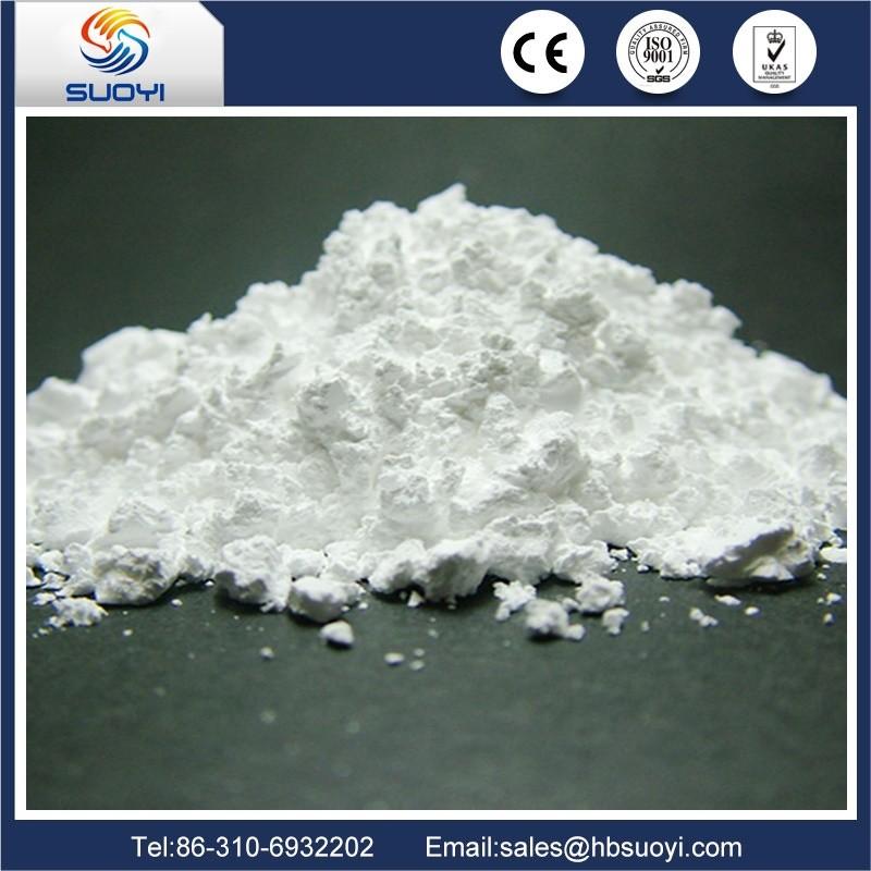 氟化铈 (7)