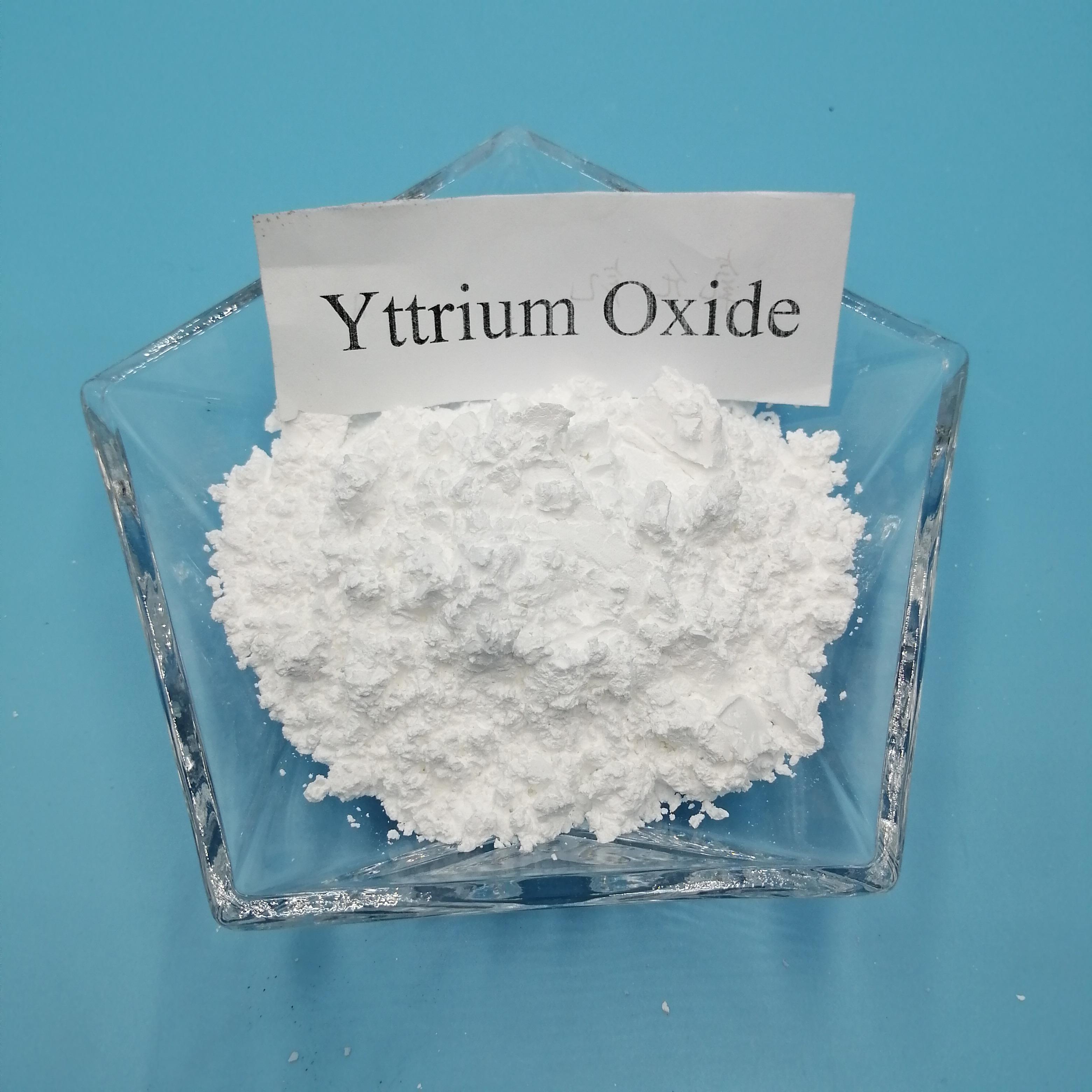 氧化钇 (2)