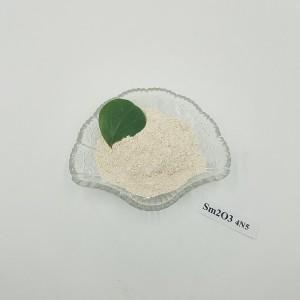 Low price of Samarium Oxide Sm2O3 with high purity