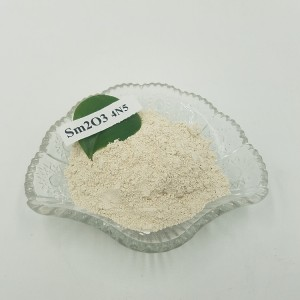Rare Earth Oxide samarium oxide Powder From China with High Purity