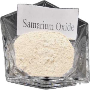 Top quality of 99.999% Samarium Oxide Sm2O3 FOR magnetic substance