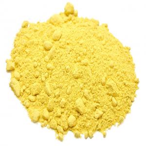High Purity Yellow Nano Tungsten Oxide Powder Price Tungsten Trioxide Nanoparticles CAS 1314-35-8 WO3