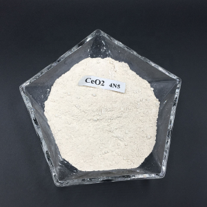 Wholesale Chemicals Cerium Oxide With Best Price Nano Ce2O3