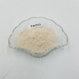 High purity 99.9%-99.999% Thulium oxide Silver Contact CAS No. 12036-44-1 Rare earth glass laser material