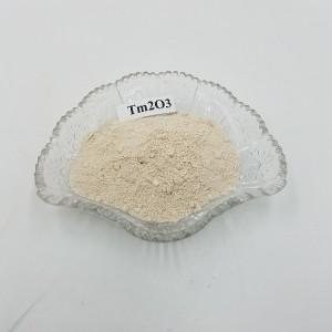 High purity 99.9%-99.999% Thulium oxide Silver Contact CAS No. 12036-44-1 Rare earth glass laser material