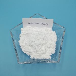 Wholesale price of Rare Earth Oxide Lutetium oxide lu2o3 for energy battery