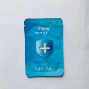 2020 new arrival clo2 portable air sterilization virus blocker card chlorine dioxide virus shut out card
