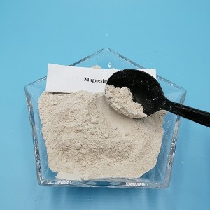 China Manufacturer for Purity Magnesium Oxide Feed Grade/industrial Grade