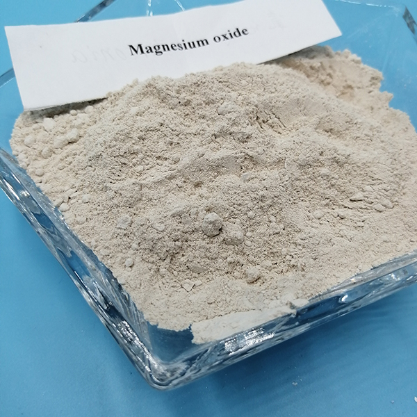 China Manufacturer for Purity Magnesium Oxide Feed Grade/industrial Grade Featured Image